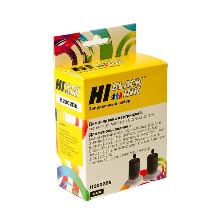 Заправочный набор HP C9351A/ C8765H/ C8767H (Hi-Black Ink)