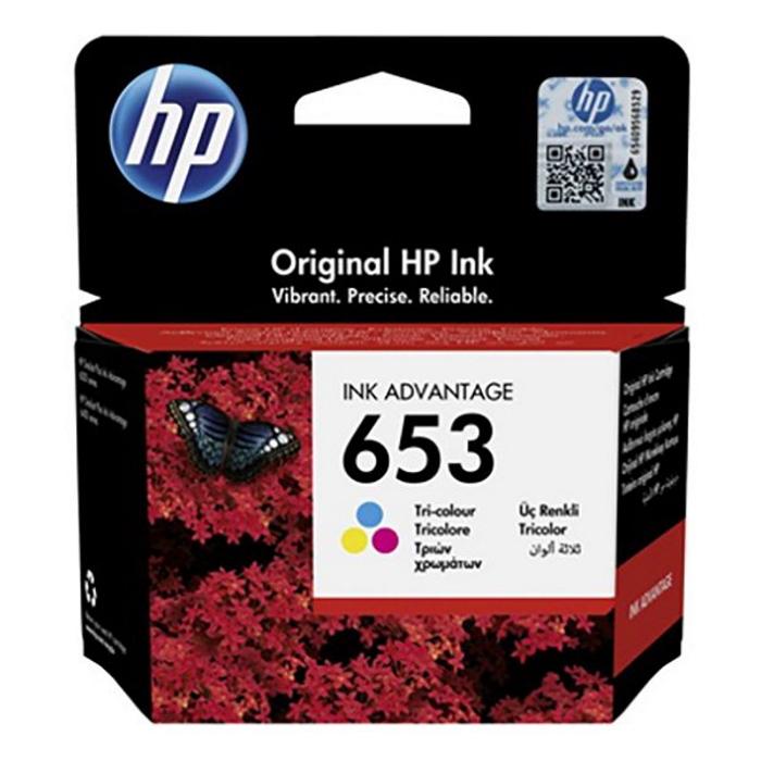 Картриджи для HP DeskJet Plus Ink Advantage 6475 (5SD78C)