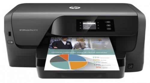 Картриджи для HP Officejet Pro 8210
