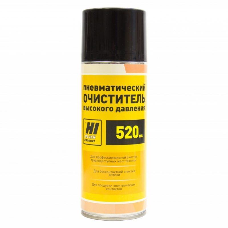 Очиститель пневматический Hi-Black HB-Air-520, 520 мл.